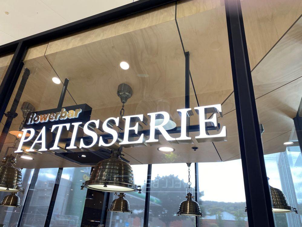 Patisserie with brass returns (3D572)
